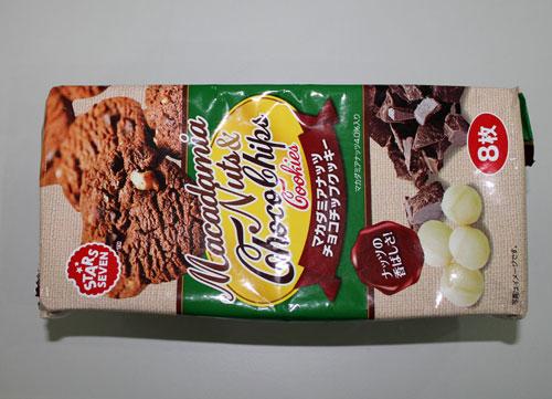 Choco Chips